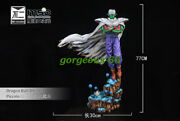 Be Studio Dragonball Dbz 1/4 Scale Piccolo Gk Collector Resin Painted Statue