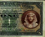 Egypt Banknote 1948 1 British Pound King Tut P-22 Signed Fredrk Leith Ross J/119