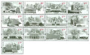China 2015-20 70th Victory War Resistance Aggression Anti-fascist Stamp