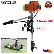2 Stroke Outboard Motor 4hp Boat Motor Boat Engine 63cc W/ Air Cooling System Us