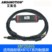 Xbtzg935 Usb Pc Data Transfer Plc Cable For Xbtgt5000/6000/7000 Hq Yd