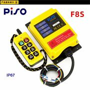 Ip67 Magnetic Suction Type New Piso F8s Industrial Wireless Remote Controller