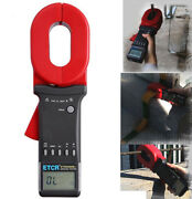 Earth Resistance Meter Detector Current Tester 1200ohm 40a Rs232 Alarm Function