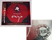 Enya 2009 The Very Best Of Taiwan Box 18-trk Cd Sample With Promo Stamp And Insert