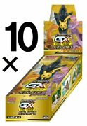Pokemon Card Game Sun And Moon High Class Pack Tag Team Gx Tag All Stars 10 Box