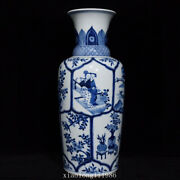 19.2china Antique Qing Dynasty Kangxi Logo Character Story Floral Pattern Vase