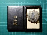 Empire Japan Security Association Sterling Silver Medal Badge Military Antique