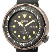 Free Shipping Pre-owned Seiko Marine Master 1978 Quartz Divers 40th Limited