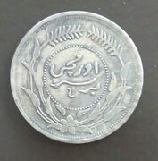 China--arabic In The Middle---believed Zinjiang Uyghur---embossed Edge---45 Mm.