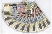 2010 Philippines 500 Peso Nds Solid Aquino 10 Pc 111111 - 9999991mil Inc 888888