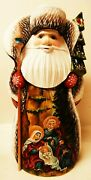 Alkota Russian Authentic Wooden Collectible Santa The Birth Of Jesus , 10.5h