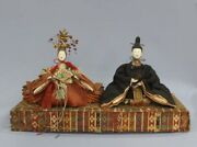 Japan Antique Edo Late Small Old And New Hina Wooden Box Used