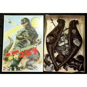 Bullmark Godzilla Plastic Model Not A Reprint Of The Time Complete Parts Used