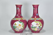 A Pair China Antique Qing Dynasty Qianlong Red Glaze Character Story Lines Vase
