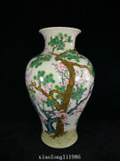 15.6china Antique Qing Dynasty Qianlong Pine And Bamboo Floral Pattern Vase