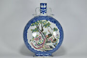 China Antique Qing Dynasty Qianlong Blue And White Flower And Bird Pattern Vase