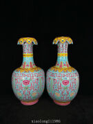 A Pair China Antique Qing Dynasty Qianlong Logo Auspicious Pattern Turn Overvase
