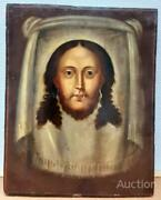 Antiqu Hand Made Oil Painting On Wood Christian Religion Icon Spas Classicis