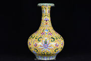 11.6china Antique Qing Dynasty Qianlong Enamel Floral Pattern Turn Over Vase