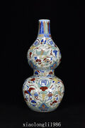 18.4china Antique Ming Dynasty Multicolored Auspicious Pattern Gourd Vase