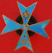 Russian Imperial Badge Of 6th Libau Infantry Regiment 1911 Order