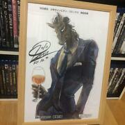 Beastars Yahoo Autographed Duplicate Original Picture Art Collection Collector