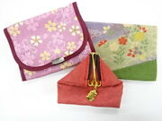 5165389 Japanese Kimono / Vintage Tissue Case And Pouch And Coin Case Set