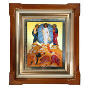 Feastday Icons 13 Set In Wood Kiot - Frame Opens Up - 12 Inch Tall X 10 1/2 In
