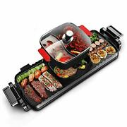 3 In 1 Electric Barbecue Grill Indoor Hot Pot 5 Speed Fire Adjustment 2200w New