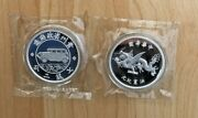 2020 2-coin Set China 1 Oz Silver Kweichow Auto Dollar And Flying Dragon Restrike