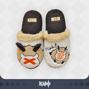 Official Game Genshin Impact Hilichurl Plush Cotton Mop Home Slippers Gift