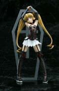 Alchemy Tertiary Magical Pola-n Pachira 1/7 Scale Pvc Painted Figure Maxfactory