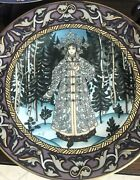Villeroy And Boch Russian Fairy Tale Collector's Set Of 12 Plates, Germany.