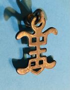 Brass Antique Hardware Asian Chinese Japanese Character Drawer Pull Cabinet Knob