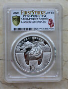 Pcgs Pr70dcam 2020 China Silver 30g Coin - World Heritage - Liangzhu