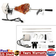 Bbq Barbecue Rotisserie Spit Kit Rod Grill Motor Electric Motor Stainless Steel