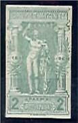 Greece 1906 Olympics 2d Proof In Unissued Green Colour Rare Item