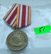 Original For The Victory Over Japan Ww2 Ussr Soviet Russian Military Medal 51