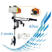 Outboard Motor Engine Boat Yatch Motor Cdi Ignition System 2 Stroke/ 4hp/ 63cc