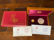 2012 China Dragon One Ounce Pure Silver And 1/10 Ounce Pure Gold Coin Set Coa