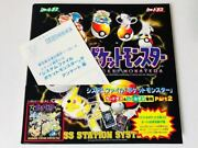【complete】pokemon Card No.000-151 Carddass 1997 Bandai From Japan E14 F/s