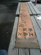Antique Chinese Paintings Scrolls Or Japanese. 1860-1890 Very Long With Markings