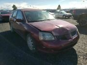 Driver Left Front Door With Side Moulding Fits 04-06 Galant 1090717