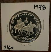 Russian Ussr Silv. Proof 10 Roubles 1980 Olympics Equestrian .900 Fine Silver