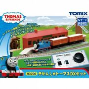 Tomix Thomas The Tank Engine Trains And Rails Model Set Dx 93706 N Scale Toy New