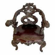 Antique Carved Rosewood Arm Chair