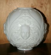 Antique Ball Type Lamp Shade Gone With The Wind Milk Glass Face Pattern