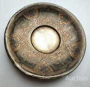 1872 Antique Imperial Russian Sterling Silver 84 Saucer Plate Hand Carved 66.7gr