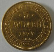 Russia 1877 Gold Coin 5 Roubles