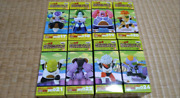 Dragon Ball Z World Collectible Wcf Figure Vol.3 Complete 8 Pieces Set New
